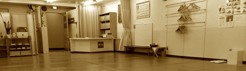 水野ヨガ学院ブログ | 札幌市中央区