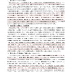 okiyoga_tatsumura1505