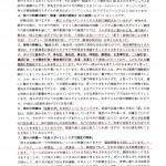 okiyoga_tatsumura15052