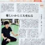 kiji_dousin_small